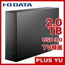 【在庫目安:あり】【送料無料】IODATA HDC-LA2.0 USB 3.0/2.0対応超高速外付ハードディスク 2.0TB