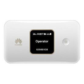 【在庫目安:あり】【送料無料】ファーウェイ E5785-320/White HUAWEI Mobile WiFi 2 Plus ホワイト