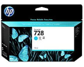 【在庫目安:あり】【送料無料】 F9J67A HP728インクカートリッジシアン 130ml  インク インクカートリッジ インクタンク 純正 純正インク
