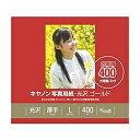 【在庫目安:あり】【送料無料】Canon 2310B003 写真用紙・光沢 ゴールド L判 400枚 GL-101L400