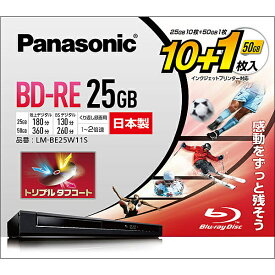 Panasonic LM-BE25W11S 録画用2倍速ブルーレイディスク片面1層25GB(書換型) 10枚+50GB1枚パック【在庫目安:僅少】
