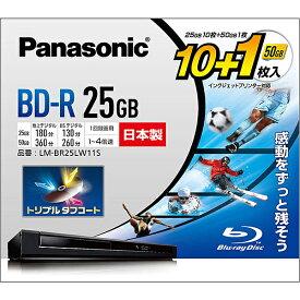 【送料無料】Panasonic LM-BR25LW11S 録画用4倍速ブルーレイディスク片面1層25GB(追記型) 10枚+50GB1枚パック【在庫目安:僅少】