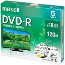 【送料無料】Maxell DRD120WPE.5S 録画用 DVD-R 標準120分 16倍速 CPRM プリンタブルホワイト 5枚パック【在庫目安:お…