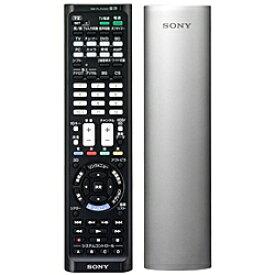 【送料無料】SONY(VAIO) RM-PLZ530D S 学習機能付きリモートコマンダー シルバー【在庫目安:お取り寄せ】