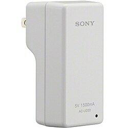 【送料無料】SONY AC-UD20 スマートフォン用USB充電AC電源アダプター【在庫目安:お取り寄せ】