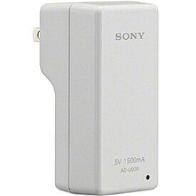 SONY(VAIO) AC-UD20 スマートフォン用USB充電AC電源アダプター【在庫目安:お取り寄せ】| 電源 ACアダプタ AC電源 アダプタ USB用電源アダプタ USBアダプタ