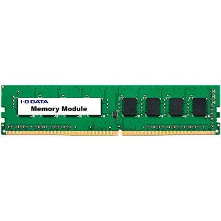 【送料無料】IODATADZ2400-4G/STPC4-2400(DDR4-2400)対応デスクトップ用メモリー(簡易包装モデル)4GB【在庫目安:予約受付中】