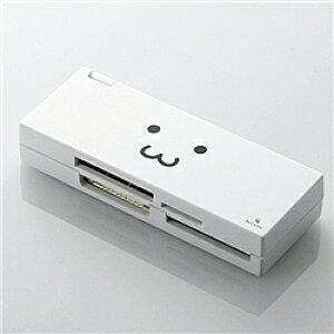 ELECOM MR-C23WHF1 ケーブル収納46+2メディア対応カードリーダ ホワイト【在庫目安:お取り寄せ】  パソコン周辺機器 メモリカードリーダー メモリーカードライター メモリカード リーダー カード