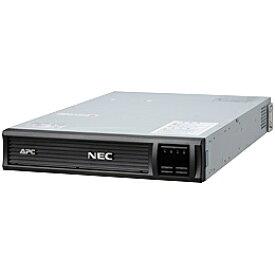 【送料無料】NEC N8142-102 無停電電源装置(3000VA)(ラックマウント用)【在庫目安:お取り寄せ】