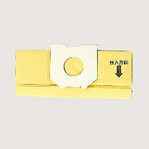 日立製作所 SP-15C 業務用 紙袋フィルター お店パック(10枚入り)【在庫目安:お取り寄せ】