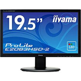 【在庫目安:あり】【送料無料】iiyama E2083HSD-B2 19.5型ワイド液晶ディスプレイ ProLite E2083HSD-2 (LED) マーベルブラック