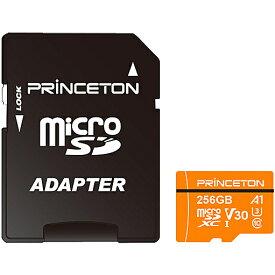 【送料無料】プリンストン PMSDA-256G 256GB microSDXCカード UHS-I A1対応【在庫目安:お取り寄せ】
