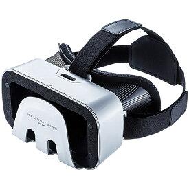 【送料無料】サンワサプライ MED-VRG1 3D VRゴーグル【在庫目安:お取り寄せ】| スマホ スマートフォン スマートホン