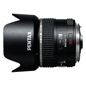 【送料無料】リコーイメージング 26460 標準レンズ D FA645 55mmF2.8AL[IF] SDM AW (ケース・フード付)【在庫目安:お取り寄せ】| カメラ 単焦点レンズ 交換レンズ レンズ 単焦点 交換 マウント ボケ