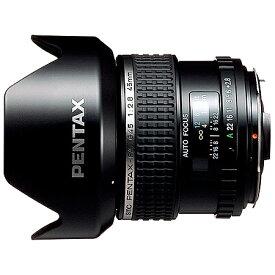【送料無料】リコーイメージング 26485 広角レンズ FA645 45mmF2.8 (ケース・フード付)【在庫目安:お取り寄せ】| カメラ 単焦点レンズ 交換レンズ レンズ 単焦点 交換 マウント ボケ