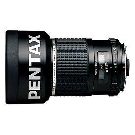 【送料無料】リコーイメージング 26475 望遠レンズ FA645 150mmF2.8[IF] (ケース・フード付)【在庫目安:お取り寄せ】| カメラ 単焦点レンズ 交換レンズ レンズ 単焦点 交換 マウント ボケ