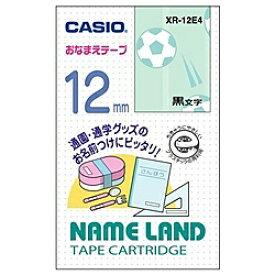 CASIO XR-12E4 ネームランド用おなまえテープ 12mm サッカーボール柄【在庫目安:お取り寄せ】  テープ ラベル ラベルライター 交換テープ カートリッジ テープライター