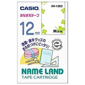 CASIO XR-12E2 ネームランド用おなまえテープ 12mm 四葉のクローバー柄【在庫目安:お取り寄せ】  テープ ラベル ラベルライター 交換テープ カートリッジ テープライター