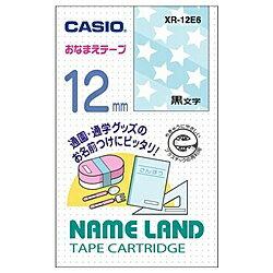【送料無料】CASIO XR-12E6 ネームランド用おなまえテープ 12mm 星柄【在庫目安:お取り寄せ】