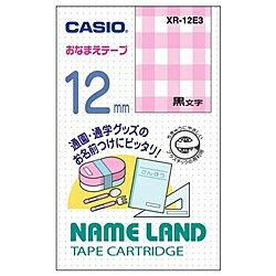 【送料無料】CASIO XR-12E3 ネームランド用おなまえテープ 12mm チェック柄【在庫目安:お取り寄せ】