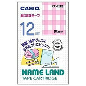 CASIO XR-12E3 ネームランド用おなまえテープ 12mm チェック柄【在庫目安:お取り寄せ】  テープ ラベル ラベルライター 交換テープ カートリッジ テープライター