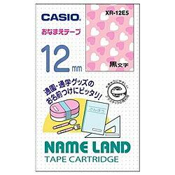 【送料無料】CASIO XR-12E5 ネームランド用おなまえテープ 12mm ハート柄【在庫目安:お取り寄せ】