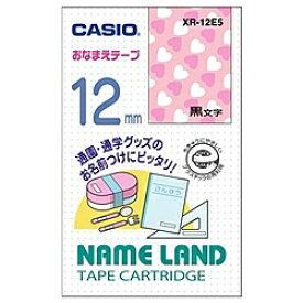 CASIO XR-12E5 ネームランド用おなまえテープ 12mm ハート柄【在庫目安:お取り寄せ】  テープ ラベル ラベルライター 交換テープ カートリッジ テープライター
