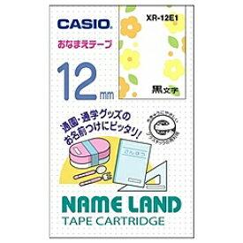CASIO XR-12E1 ネームランド用おなまえテープ 12mm 花柄【在庫目安:お取り寄せ】  テープ ラベル ラベルライター 交換テープ カートリッジ テープライター