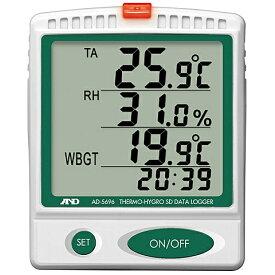 【送料無料】エー・アンド・デイ AD-5696 温湿度SDデータレコーダー/ 熱中症指数モニター【在庫目安:お取り寄せ】