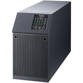 【送料無料】三菱電機 FW-S10C-0.7K FREQUPS Sシリーズ コンセントタイプ(常時インバーター) 700VA/ 560W【在庫目安:お取り寄せ】  電源関連装置 UPS 停電対策 停電 電源 無停電装置 無停電
