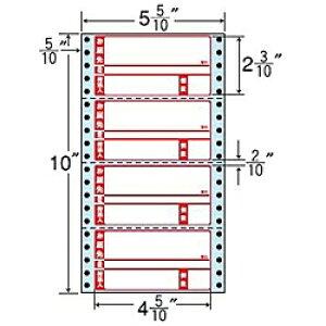 【送料無料】東洋印刷 MM5WP タックフォームラベル 5 5/ 10インチ×10インチ 4面付(1ケース1000折)【在庫目安:お取り寄せ】| ラベル シール シート シール印刷 プリンタ 自作