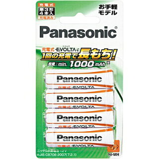 【在庫目安:あり】【送料無料】PanasonicBK-3LLB/4B充電式エボルタ単3形4本パック(お手軽モデル)
