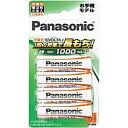 【在庫目安:あり】【送料無料】Panasonic BK-3LLB/4B 充電式エボルタ 単3形 4本パック(お手軽モデル)