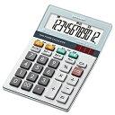 【送料無料】SHARP EL-M712K 電卓 12桁 (ミニナイスサイズタイプ)【在庫目安:お取り寄せ】  事務機 電卓 計算機 電子…