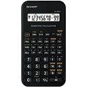 【送料無料】SHARP EL-501J-X スタンダード関数電卓 10桁68関数【在庫目安:僅少】| 事務機 電卓 計算機 電子卓上計算…