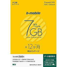 【送料無料】日本通信 BM-GTPL4-12M-P b-mobile 7GB×12ヶ月SIM(DC)申込パッケージ【在庫目安:お取り寄せ】