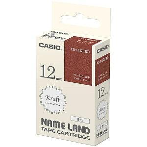 CASIO XR-12KRRD ネームランド用クラフトテープ 12mm レッド/ ベージュ文字【在庫目安:お取り寄せ】| テープ ラベル ラベルライター 交換テープ カートリッジ テープライター