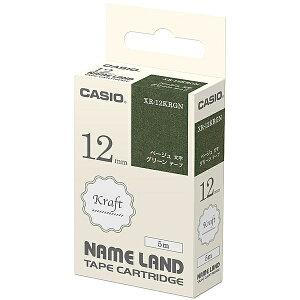 CASIO XR-12KRGN ネームランド用クラフトテープ 12mm グリーン/ ベージュ文字【在庫目安:お取り寄せ】| テープ ラベル ラベルライター 交換テープ カートリッジ テープライター