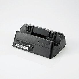 【送料無料】Logitec PC-LTMSDTCR01 オプションパーツ/ LT-MS08シリーズ・LT-MS10シリーズ用/ デスクトップクレードル【在庫目安:お取り寄せ】  スマホ スマートフォン スマートホン