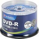 【在庫目安:あり】【送料無料】三菱ケミカルメディア DHR47JP50V4 DVD-R(Data) 1回記録用 4.7GB 1-16倍速 50枚スピン…