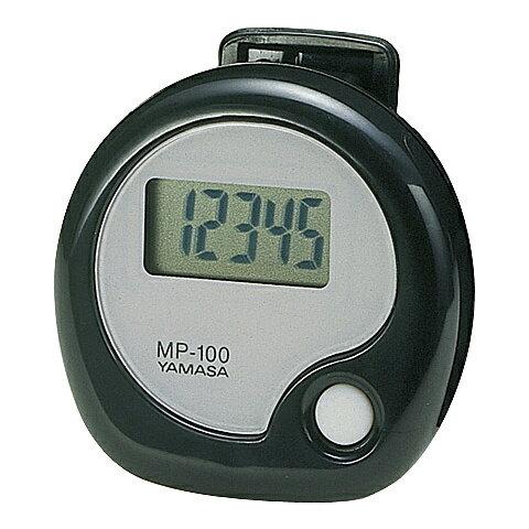 【送料無料】山佐時計計器 MP-100B 万歩計 manpo (ブラック)【在庫目安:お取り寄せ】