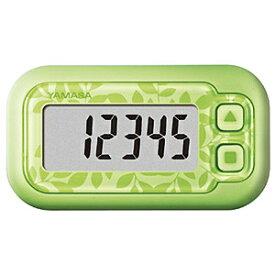 【送料無料】山佐時計計器 EX-200G 万歩計 ポケット万歩 らくらくまんぽ (エコグリーン)【在庫目安:お取り寄せ】