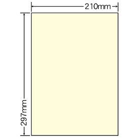 【送料無料】ナナクリエイト CL7Yイエロー マルチタイプラベルカラータイプ(1面)普通紙タイプ【在庫目安:お取り寄せ】| ラベル シール シート シール印刷 プリンタ 自作