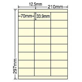 【送料無料】ナナクリエイト CL48FHYイエロー マルチタイプラベルカラータイプ(24面)再剥離タイプ【在庫目安:お取り寄せ】| ラベル シール シート シール印刷 プリンタ 自作