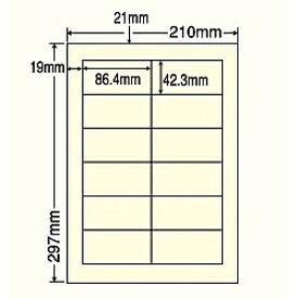 【送料無料】ナナクリエイト CL11Yイエロー マルチタイプラベルカラータイプ(12面)普通紙タイプ【在庫目安:お取り寄せ】| ラベル シール シート シール印刷 プリンタ 自作
