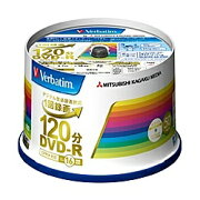 三菱化学メディアDVD-R(CPRM)録画用120分1-16倍速50枚インクジェット対応ホワイトレーベル[VHR12JP50V4]【在庫目安:僅少】
