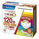 【送料無料】三菱ケミカルメディア VHW12NP20TV1 DVD-RW(CPRM) 録画用 120分 1-2倍速 5mmツインケース20枚パック ワイ…