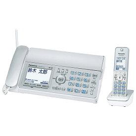【送料無料】Panasonic KX-PD315DL-S デジタルコードレス普通紙ファクス(子機1台付き)(シルバー)【在庫目安:お取り寄せ】