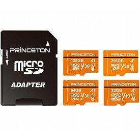 【送料無料】プリンストン PMSDA-64G 64GB microSDXCカード UHS-I A1対応【在庫目安:お取り寄せ】