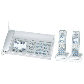【送料無料】Panasonic KX-PD315DW-S デジタルコードレス普通紙ファクス(子機2台付き)(シルバー)【在庫目安:お取り寄せ】